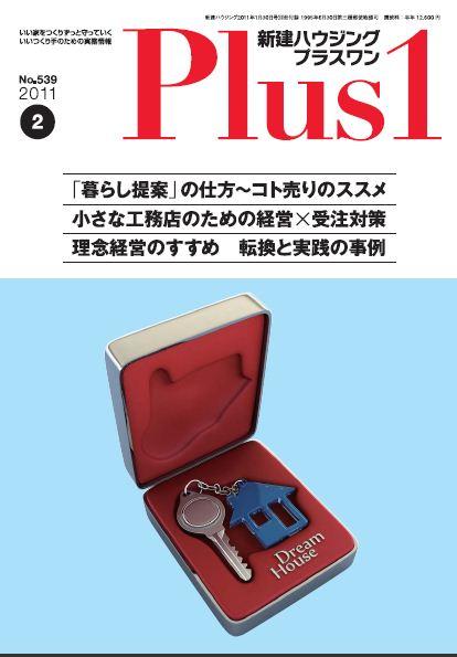 1.30表紙.JPG